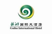 成都桂湖国际大酒店有限公司