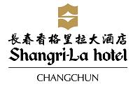 长春香格里拉大酒店有限公司