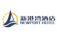 昆山新港湾大酒店