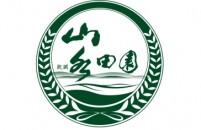 深圳市山水田园实业有限公司观澜山水田园旅游文化园