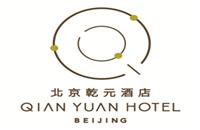 北京乾元国际商务酒店有限公司