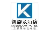广东省广州市凯旋龙酒店管理有限公司