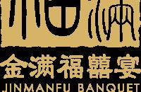 广州金联福餐饮有限公司