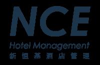 深圳市威尔斯酒店管理有限公司
