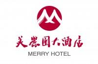 上海美丽园大酒店有限公司