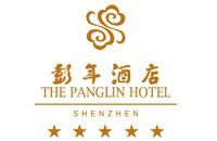 余彭年管理(深圳)有限公司彭年酒店