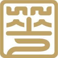 深圳市华安国际大酒店
