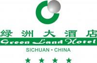 四川绿洲大酒店