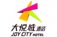 大悦城酒店