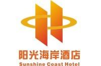 惠州市阳光海岸酒店有限公司