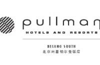 北京兴基铂尔曼饭店