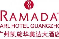 广州凯旋华美达大酒店