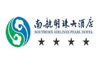 广东南航明珠航空服务有限公司南航明珠大酒店