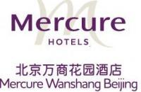 北京万商花园酒店