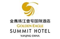 金鹰珠江壹号国际酒店