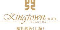 上海嘉廷大酒店