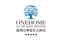 温州万和豪生大酒店有限公司