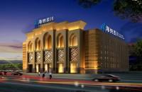 杭州海纳百川酒店有限公司