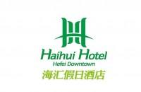 合肥海汇假日酒店