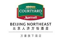 北京人济万怡酒店