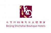 北京什刹海文化酒店