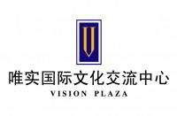 北京唯实建国饭店