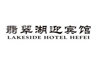 合肥翡翠湖迎宾馆有限公司