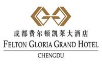 成都费尔顿凯莱大酒店 Felton Gloria Grand Hotel Chengdu