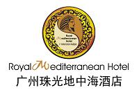 广州珠光地中海酒店有限公司