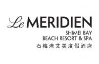 海南石梅湾艾美度假酒店