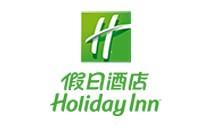 天津市现代投资有限公司海河假日酒店