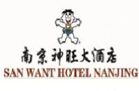 南京神旺大酒店有限公司