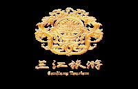湖北三江旅游发展有限公司