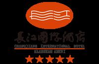 安徽长江国际酒店有限公司