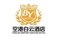 天津空港物流加工区白云宾馆有限公司