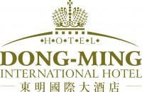 长治市东明国际大酒店有限公司