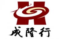 上海亚发餐饮有限公司