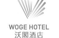 南京沃阁酒店管理股份有限公司