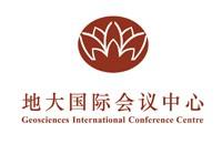 北京地大国际会议中心有限公司