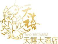 杭州天禧大酒店