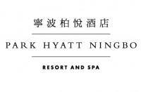 宁波柏悦酒店