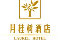 北京月桂树酒店有限公司