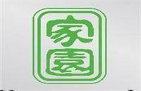 广州家园酒店管理有限公司