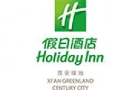 西安绿地假日酒店