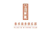 北京泰禾商务俱乐部有限公司