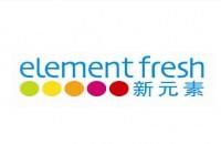 新元素餐饮管理公司