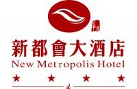 惠州市惠阳新都会实业有限公司