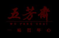 浙江五芳斋实业股份有限公司