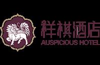 珠海祥祺明月湾酒店管理有限公司