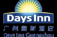广州白云国际机场宾馆有限公司广州戴斯酒店